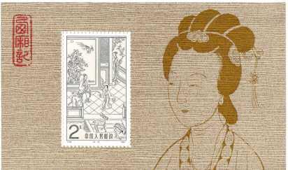 lire une petite annonce propose vendre feuillet de timbres antica. Black Bedroom Furniture Sets. Home Design Ideas