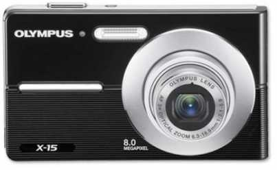 Photo Olympus Appareil Photo Olympus