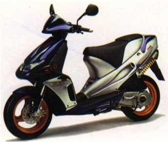 lire une petite annonce propose vendre moto 50 cc derbi predator. Black Bedroom Furniture Sets. Home Design Ideas