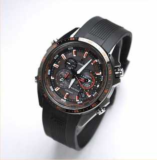 montre chronographe casio  fFF4q