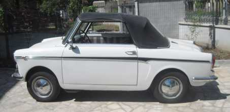 lire une petite annonce propose vendre voiture de collection autobianchi. Black Bedroom Furniture Sets. Home Design Ideas